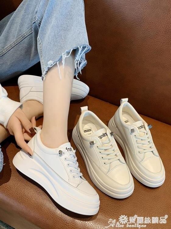 內增高帆布鞋 網紅小白鞋女2021年秋冬新款時尚板鞋舒適百搭帆布厚底增高休閒鞋