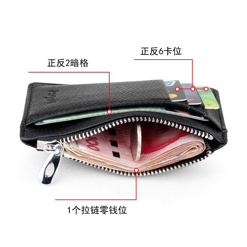 信用卡夾 小卡包男士超薄皮質多卡位卡片包女零錢包駕駛證皮卡套卡夾信用卡『XY15179』