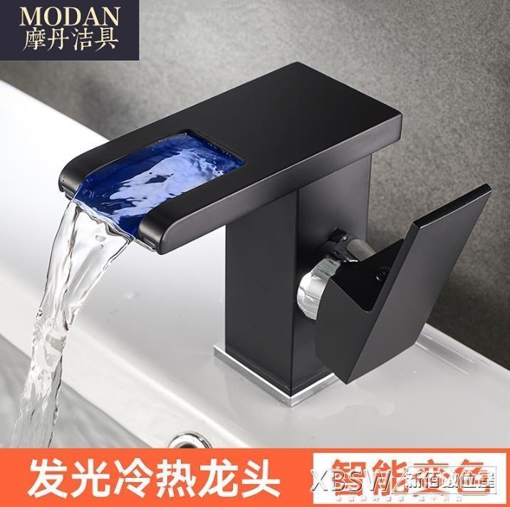 黑色北歐瀑布冷熱台上盆洗臉盆面盆水龍頭衛生間廁所單孔全銅龍頭