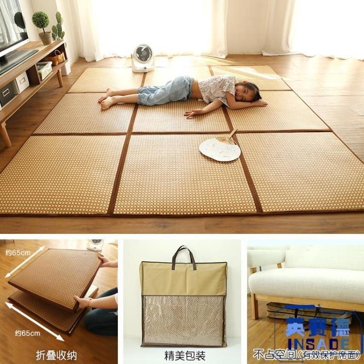 九格地毯臥室拼接榻榻米地墊涼席墊夏季兒童床邊爬行墊子 城市玩家