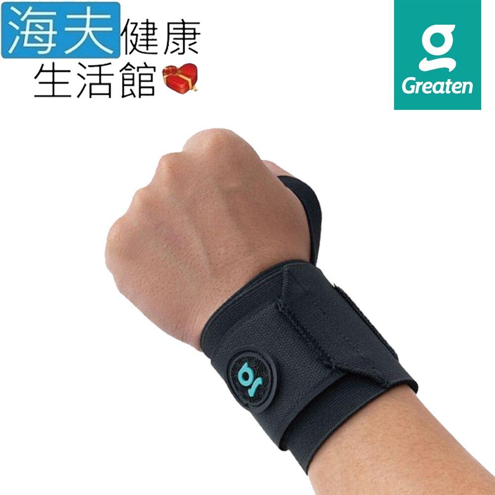 海夫健康生活館 Greaten 極騰護具 專項防護系列 穩固型 重量訓練 護腕(0003WR)