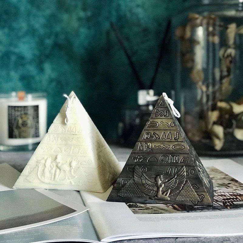 埃及神秘金字塔 香氛造型蠟燭【Horus Candle】
