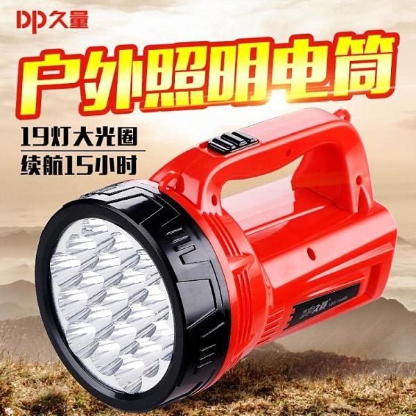 強光手電筒可充電戶外手提燈超亮遠射家用應急燈多功能探照燈