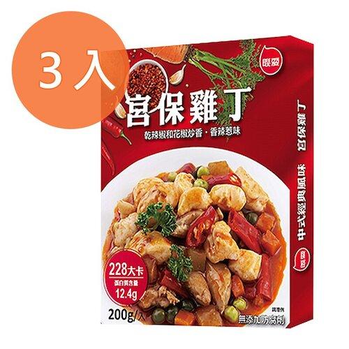聯夏 宮保雞丁 200g (3盒)/組