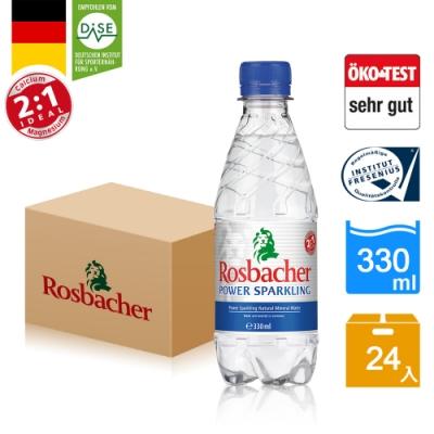 499免運 短效期 Rosbacher 德國天然氣泡礦泉水330ml 24入箱購 PET 日本星巴克指定版 最佳賞日期20210609