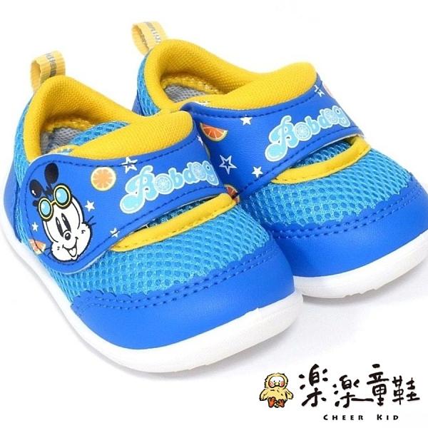 【樂樂童鞋】【台灣製現貨】MIT透氣網面休閒鞋-藍 C022-1 - 現貨 台灣製 男童鞋 女童鞋 小童鞋