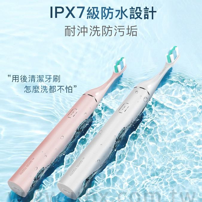 【優美牙刷】智能高效聲波震動牙刷/電動牙刷