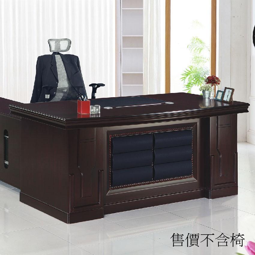 【176cm主管桌-E605-3】工作桌 辦公桌 學生書桌 主管桌 書櫃型書桌【金滿屋】