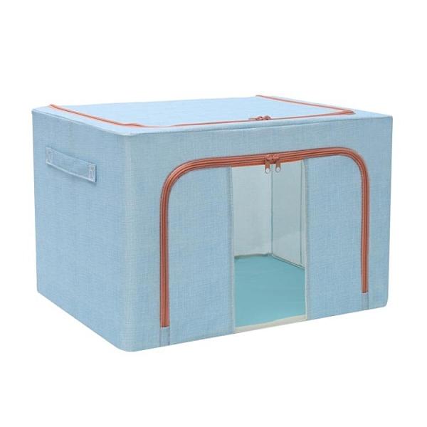 衣服收納箱布藝大號衣物整理箱衣柜收納盒折疊儲物箱百納家用神器