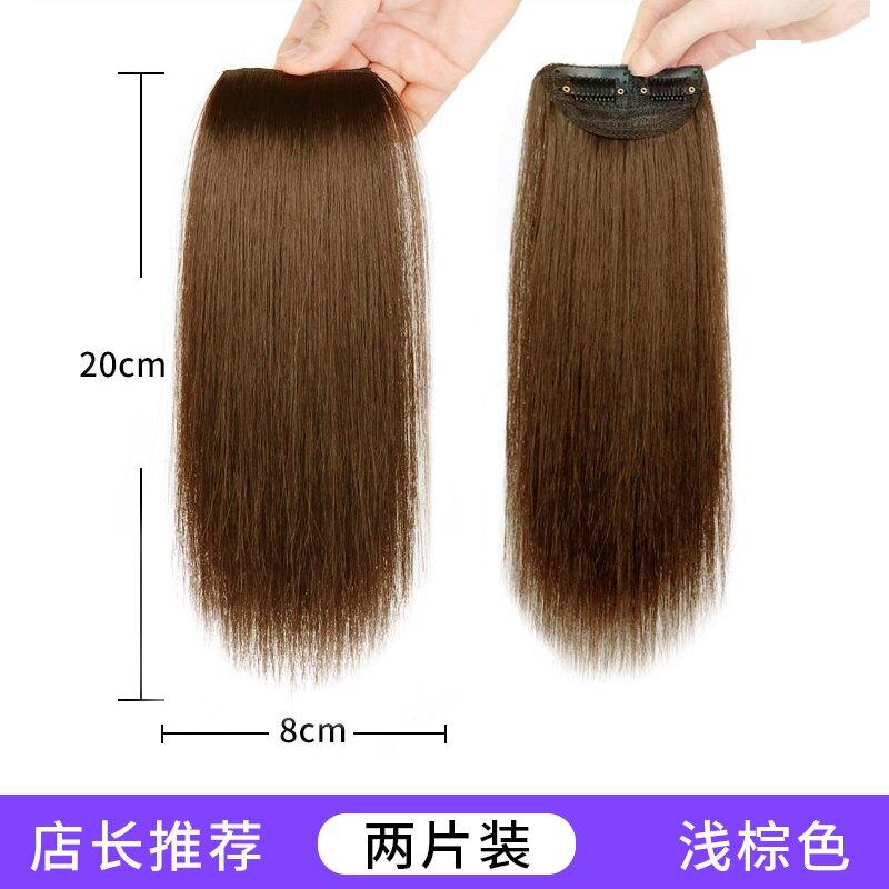 墊髮片 假髮片一片式無痕隱形增髮量蓬松器女貼片墊高頭頂兩側補髮墊髮根 【CM826】