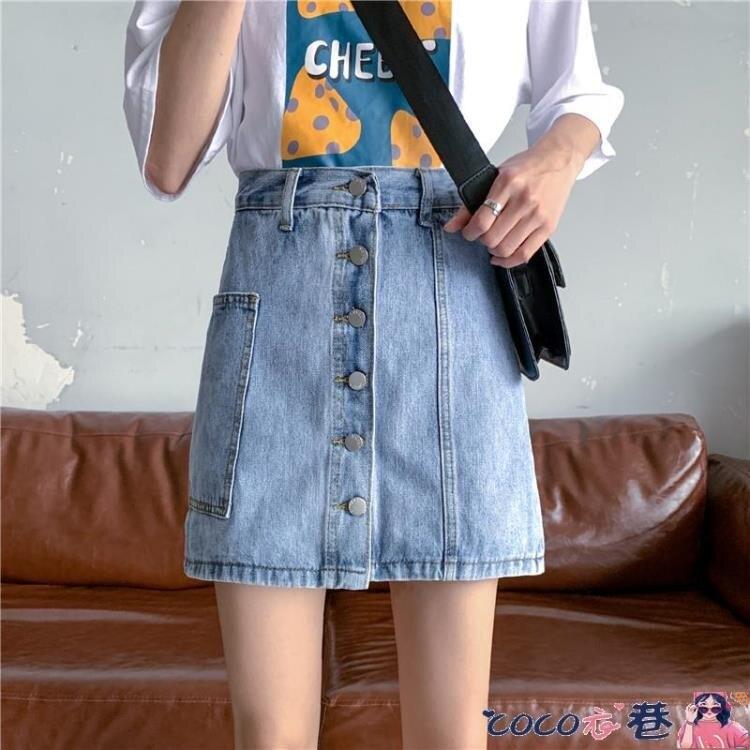 牛仔短裙 2021春夏新款大碼胖mm高腰內襯防走光牛仔短裙女寬鬆a字半身裙潮