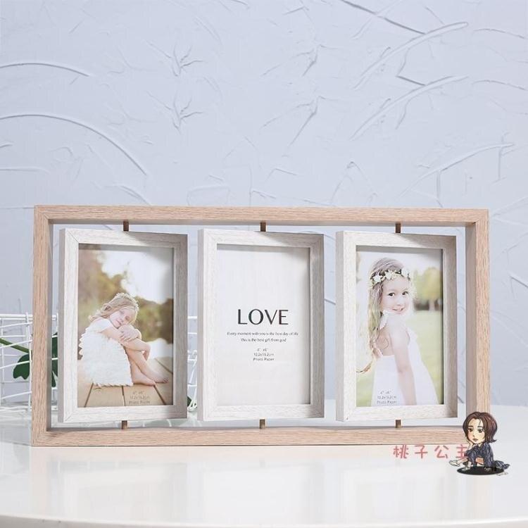 旋轉相框 創意北歐式6寸木質雙面旋轉相框擺台連體相架多張組合照片像框T