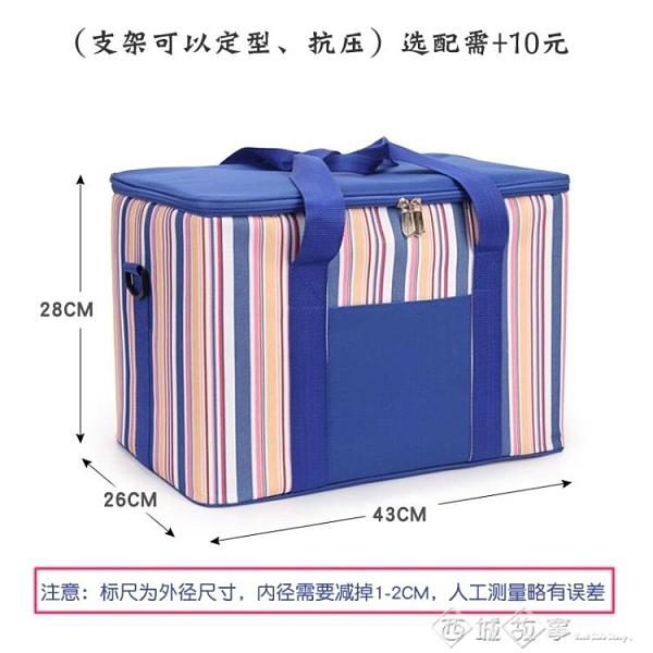 保冷袋 加厚大號保溫袋外賣保溫箱保冷冰包手提送餐包飯盒袋鋁箔保溫包 璐璐