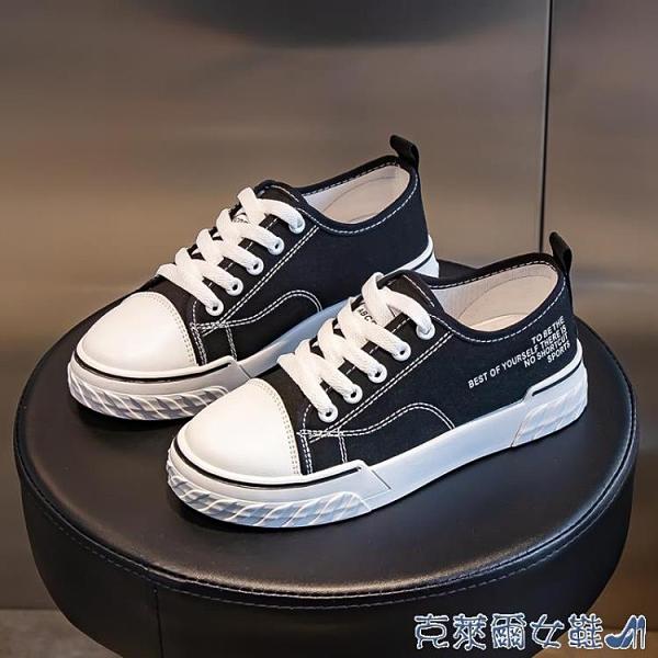 帆布鞋 2021年春季新款帆布鞋女鞋ulzzang百搭韓版布鞋學生潮鞋黑色板鞋 快速出貨