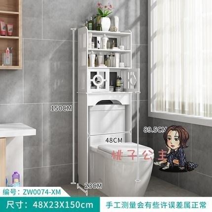 衛生間收納櫃 衛生間置物架落地式免打孔浴室洗手間收納櫃子廁所馬桶上方置物架T