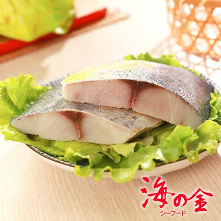 【海之金】鬼頭刀魚排16片共4包(390g/包)