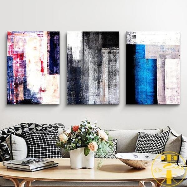 1副 客廳裝飾畫沙發背景墻單聯掛畫餐廳臥室壁畫【雲木雜貨】