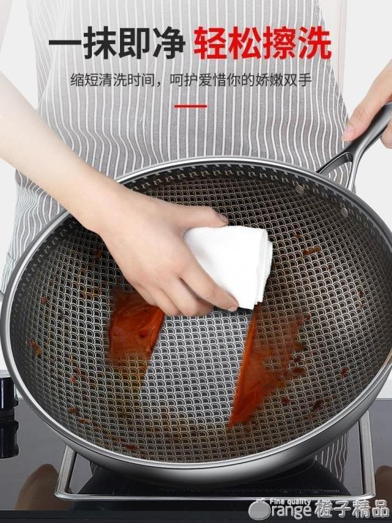 德國304鍋炒鍋家用無油煙不黏鍋不銹鋼電磁爐煤氣灶專用炒菜無煙