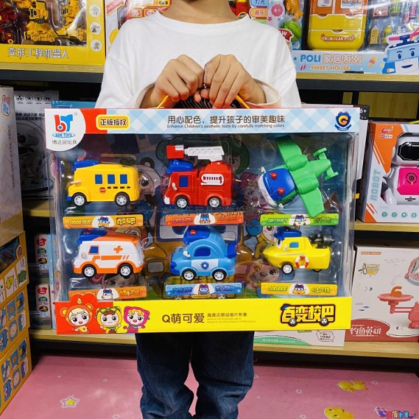 迴力玩具車 博達銳百變校巴歌德警長消防校車警車巴士兒童迴力汽車男孩玩具禮LX 寶貝計畫