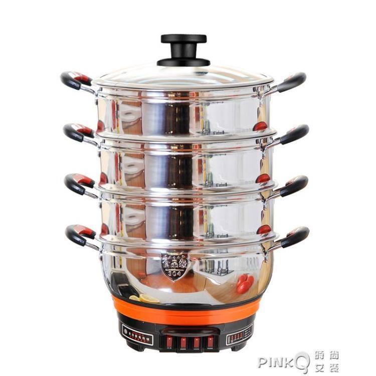 電蒸鍋一層二層三層四層五層多功能家用自動斷電大容量304不銹鋼