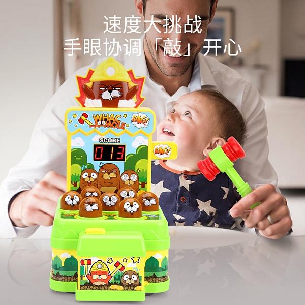 兒童玩具益智玩具親子玩具對戰玩具 打地鼠街機投幣雙錘幼兒益智敲打 電動閃光PK親子玩具遊戲機