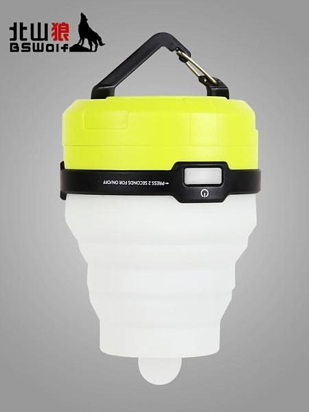 北山狼營地燈戶外led可充電帳篷燈超亮野外野營照明燈帳篷露營燈