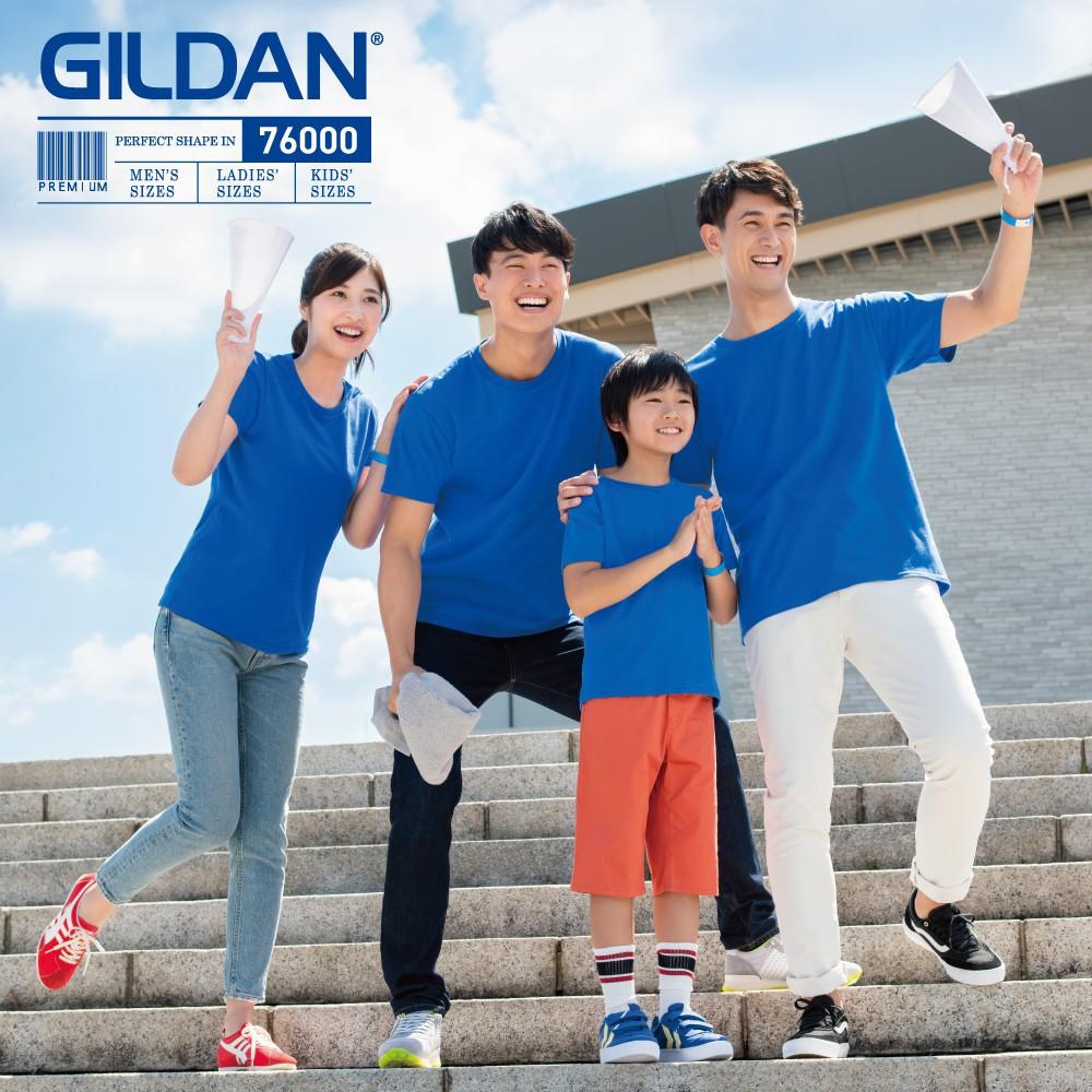 Gildan 吉爾登 76000 亞規柔棉中性T恤 美國進口 廠商直送