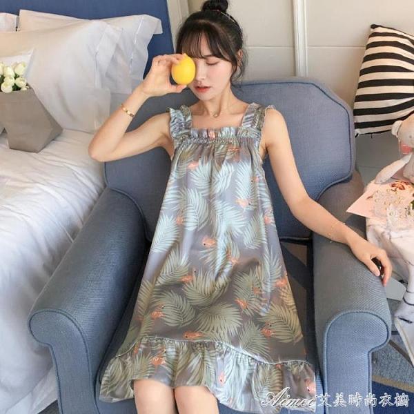 冰絲睡裙睡裙女夏季薄款冰絲睡衣可愛真絲綢吊帶性感帶胸墊春秋天網紅爆款 快速出貨