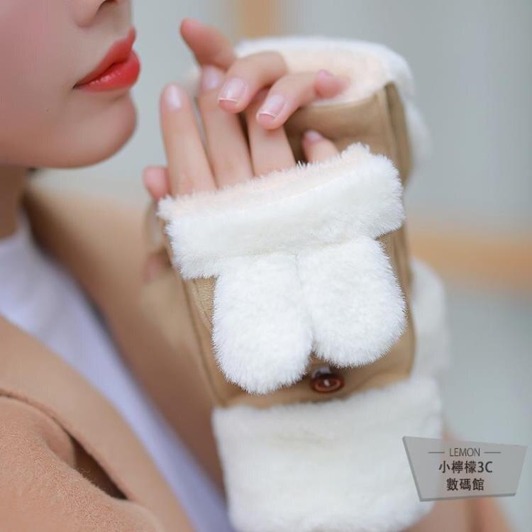 手套女冬季可愛棉加厚加絨保暖日系卡通萌半指城市玩家