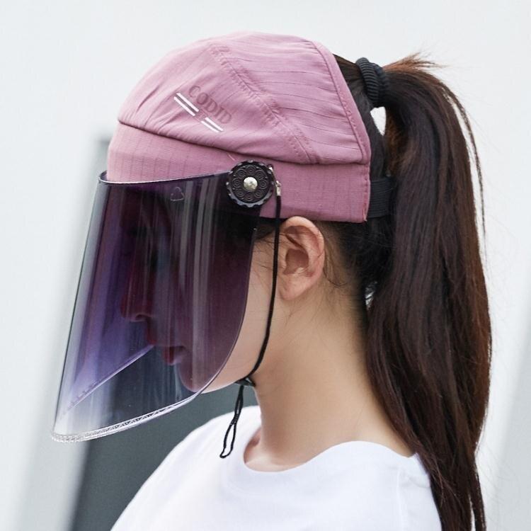 廠家直銷太陽帽女夏季防紫外線遮陽帽戶外騎車半包頭遮臉帽子大檐 城市玩家