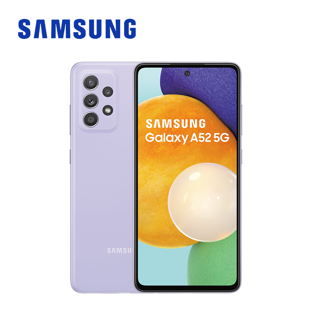 SAMSUNG Galaxy A52 5G (8G/256G) 智慧型手機 絢紫豆豆