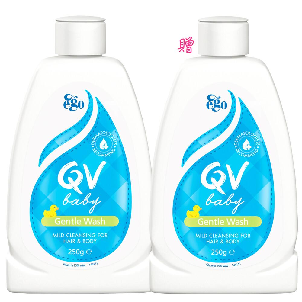 ego意高 qv嬰兒呵護潔膚乳250g(買1送1) (有效期限2021.11.30)