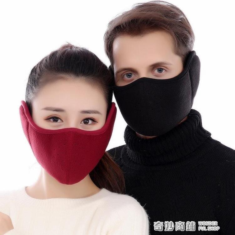 口耳罩保暖女男士冬天冬季耳包耳套二合一騎行護耳朵耳帽防風耳捂  城市玩家