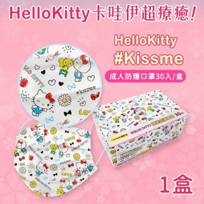 Hello Kitty 台灣製造3層防護口罩(成人款)-30/入(白底繽紛)