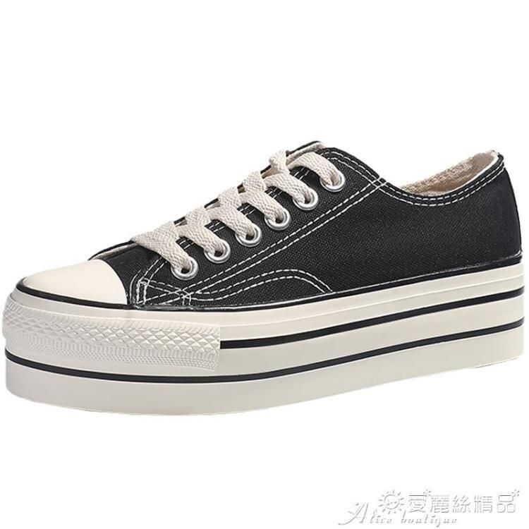 內增高帆布鞋 鞋子女2021年新款韓版春季潮鞋百搭鬆糕厚底帆布鞋女內增高小黑鞋