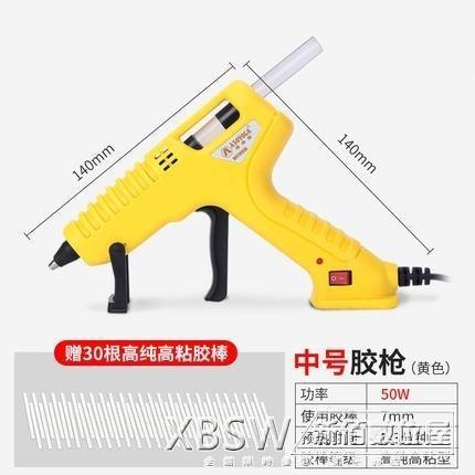 熱熔膠搶家用手工制作電熱熔膠搶膠水膠條膠棒熱容7-11MM熱溶膠槍