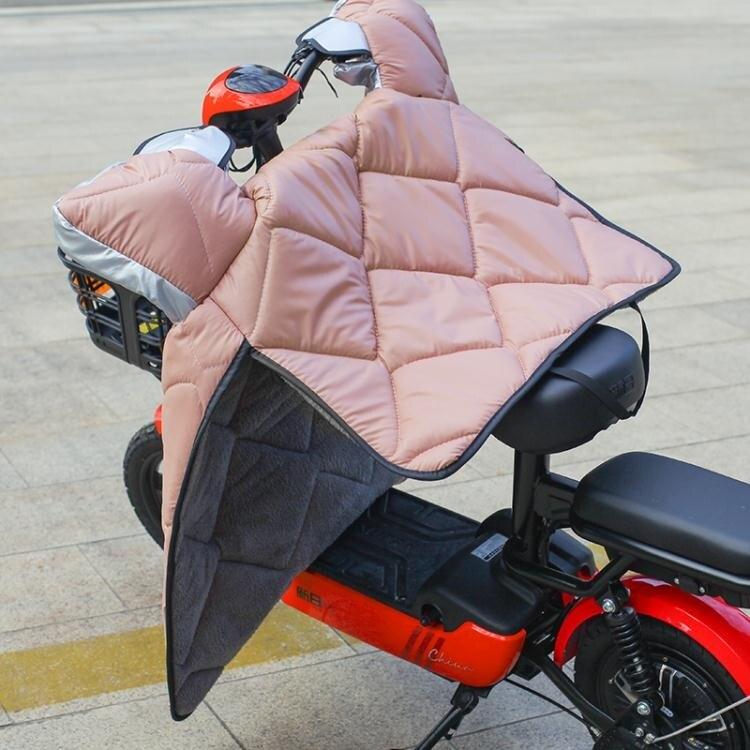 電動車擋風被冬季電瓶車擋風罩摩托車冬天防曬防風被保暖加絨加厚 ATF  城市玩家