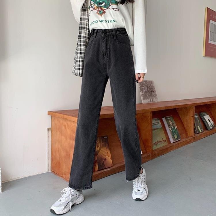 牛仔褲 直筒褲闊腿牛仔褲女春秋2021年春裝新款寬鬆韓版褲子高腰學生顯瘦 果果輕時尚