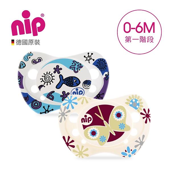 nip 德國矽膠拇指型安撫奶嘴0~6個月/2入-蝴蝶+魚 G-31301-4