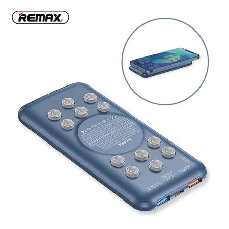 Remax PD雙向22.5W快充 吸盤式無線充+行動電源10000mAh