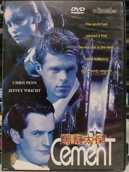 挖寶二手片-O05-023-正版DVD-電影【黑幫太保】克里斯潘 傑佛瑞萊特(直購價)