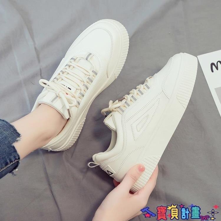 帆布鞋 2021爆款新款小白潮鞋女春季百搭學生帆布休閒運動白鞋板鞋潮