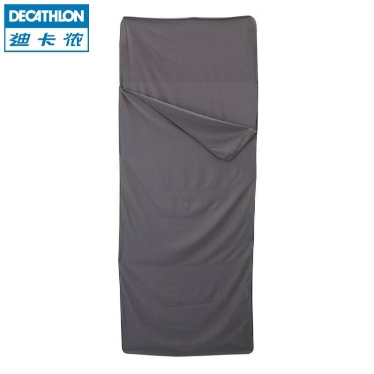 迪卡儂戶外睡袋內膽成年薄款輕盈便攜隔臟旅行衛生內膽QUNC  城市玩家