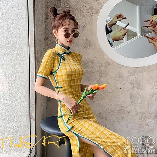 中國風洋裝 旗袍改良版少女黃色短袖女長款格子復古風格旗袍連衣裙時尚中國風 618大促銷