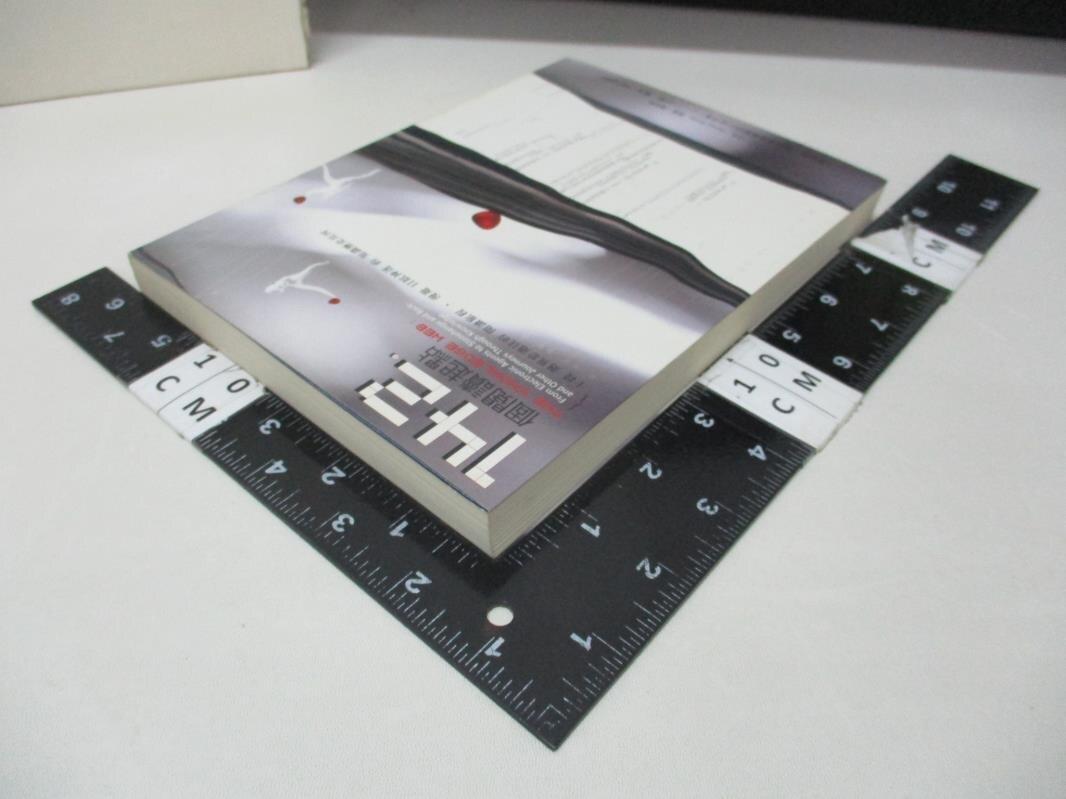 【書寶二手書T8/歷史_AVB】142個閱讀起點_詹姆斯.柏克/著 , 蕭美惠