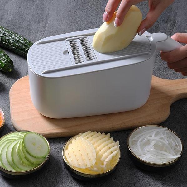 廚房切菜神器土豆絲家用多功能用品切檸檬片機削刮擦絲刨絲切片器魔方