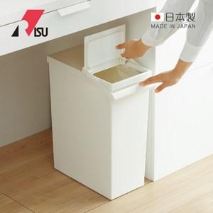 【日本RISU】日本製可分類按壓掀蓋式垃圾桶(附輪)-30L白