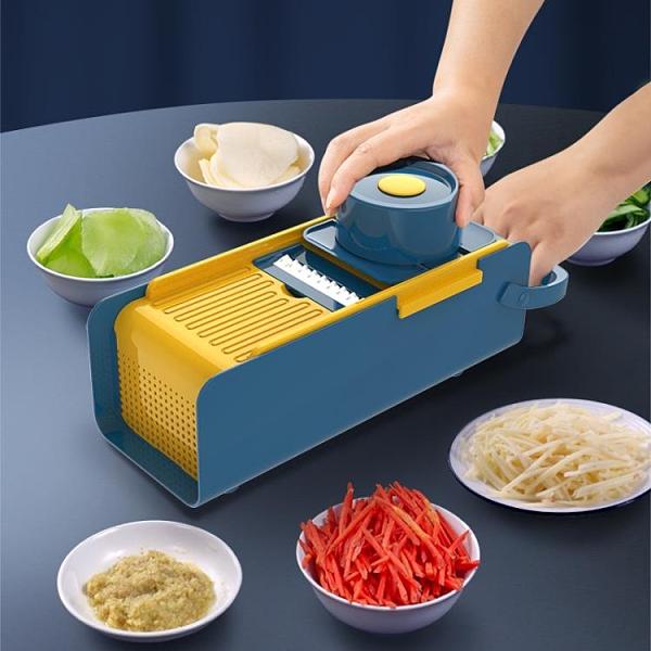 切菜神器家用切絲土豆絲切絲器多功能削擦絲刨絲檸檬切片廚房用品魔方