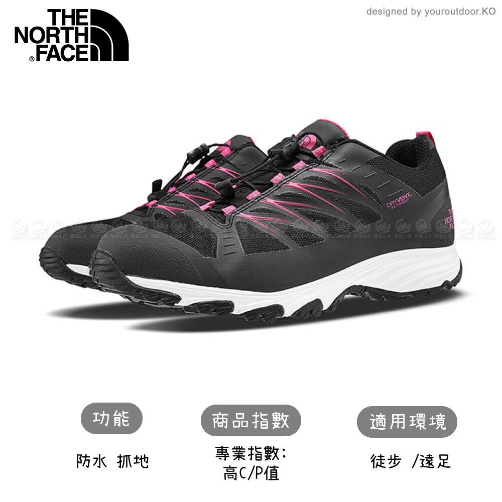 【The North Face 女 DryVent徒步鞋《瀝灰/粉紅》】4PF8/登山鞋/越野鞋/健行鞋/跑步/路跑/耐磨