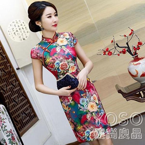 中國風洋裝 旗袍新款改良年輕款少女中國風日常復古時尚旗袍連衣裙中長款 快速出貨